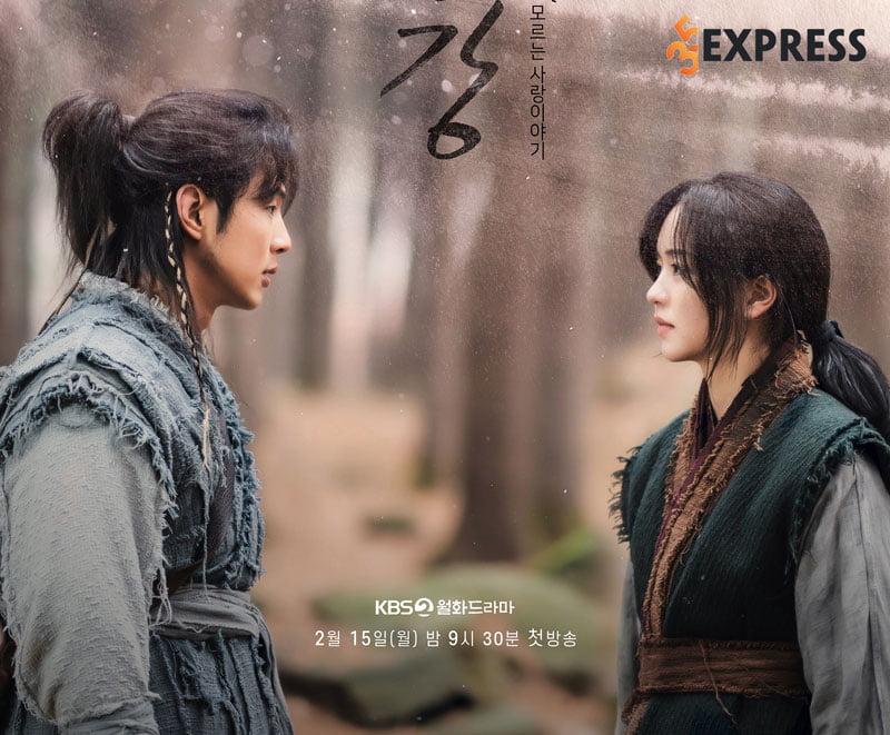kim-ji-soo-va-kim-so-hyun-trong-phim-song-don-trang-len-35express