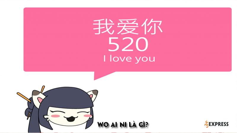 wo-ai-ni-la-gi-35express