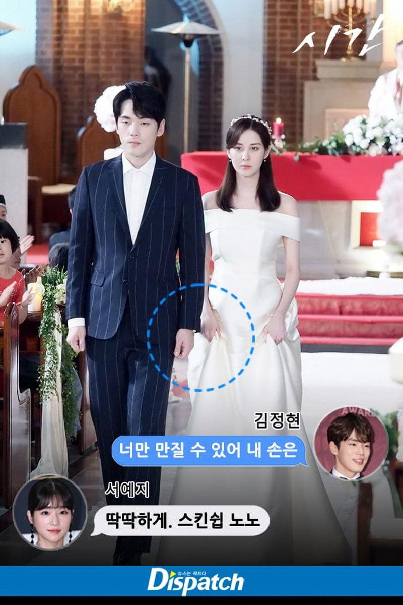kim-jung-hyun-lo-ly-do-xa-lanh-seohyun-la-do-seo-ye-ji-dieu-khien-1-35express