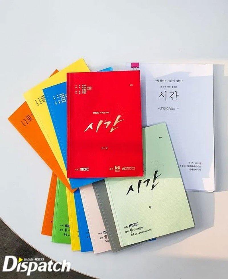 kim-jung-hyun-lo-ly-do-xa-lanh-seohyun-la-do-seo-ye-ji-dieu-khien-4-35express