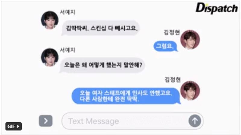 kim-jung-hyun-lo-ly-do-xa-lanh-seohyun-la-do-seo-ye-ji-dieu-khien-5-35express