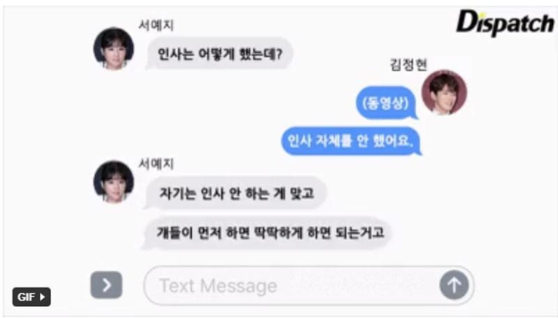 kim-jung-hyun-lo-ly-do-xa-lanh-seohyun-la-do-seo-ye-ji-dieu-khien-7-35express