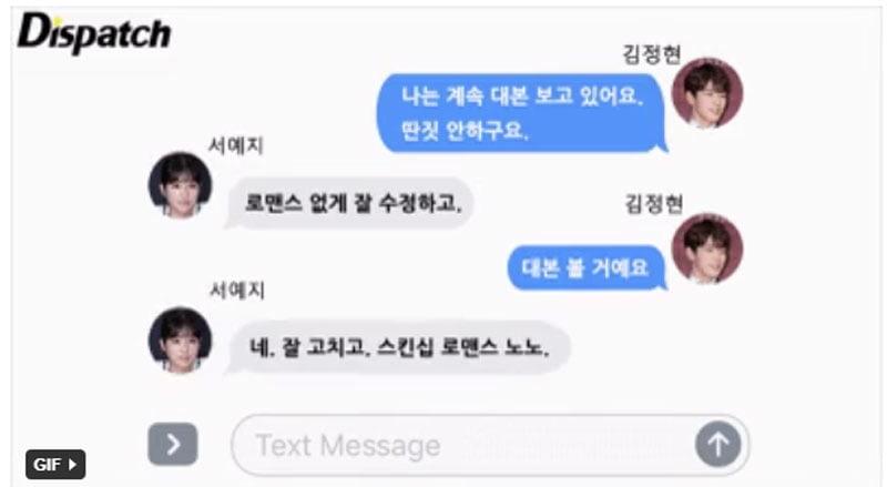 kim-jung-hyun-lo-ly-do-xa-lanh-seohyun-la-do-seo-ye-ji-dieu-khien-8-35express