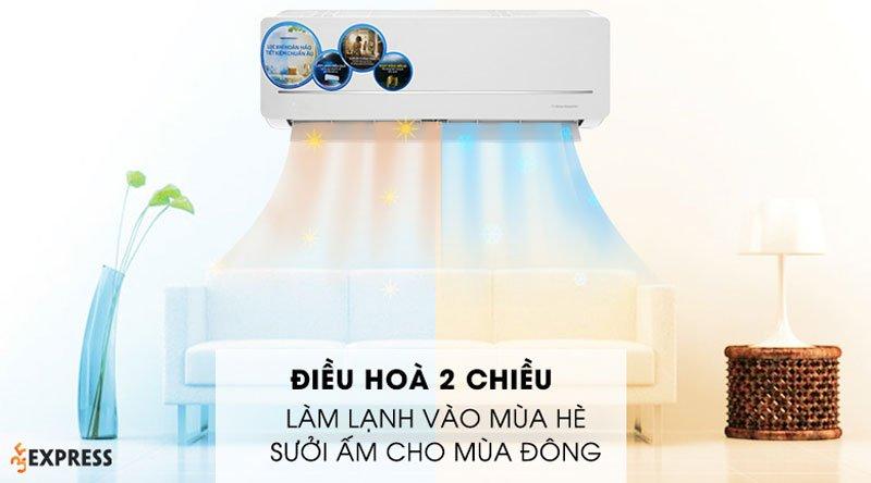 may-lanh-2-chieu-beko-inverter-15-hp-rsvh12vs-35express
