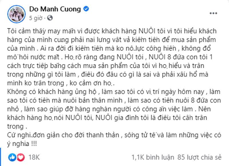 den-luot-ntk-do-manh-cuong-ung-ho-y-kien-khan-gia-nuoi-nghe-si-2-35express