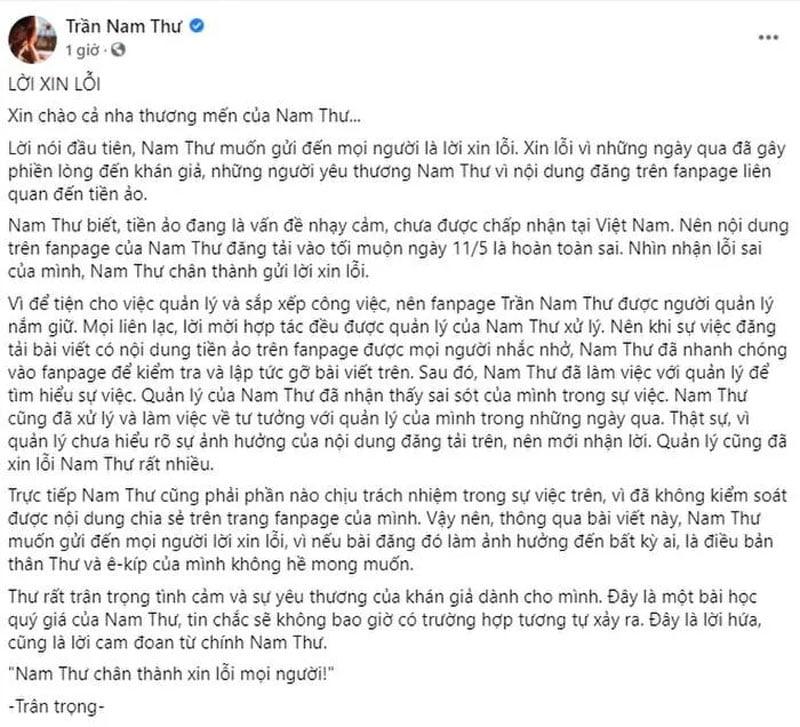 nam-thu-phan-tran-ve-scandal-pr-tien-ao-nhung-lai-do-loi-do-quan-ly-2-35express