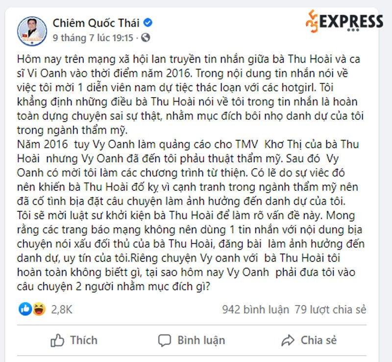 hoa-hau-thu-hoai-da-bi-3-nhan-vat-noi-tieng-dong-loat-khoi-kien-35express
